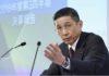 Nissan Motor Co Ltd İcra Kurulu Başkanı Hiroto Saikawa,